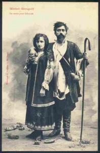 Fr_Strogoff_Theater_1903_1