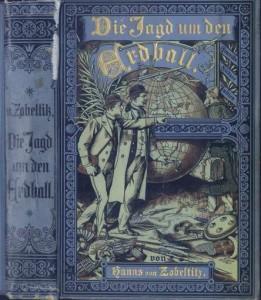 DB_Zobeltitz_Erdball